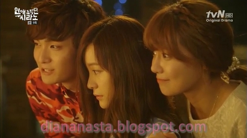 Sinopsis cyrano dating agency ep 16
